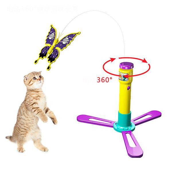 Catch Me If You Can Cat Toy