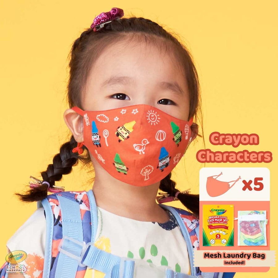 Crayola™ Kids Mask Set, Crayon Characters, 5 Masks for Kids