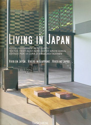 Living in Japan - Hipnosis