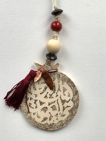 Our Father house charm pomegranate