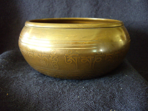"Large 6"" Etched Singing Bowl w/ Baton"