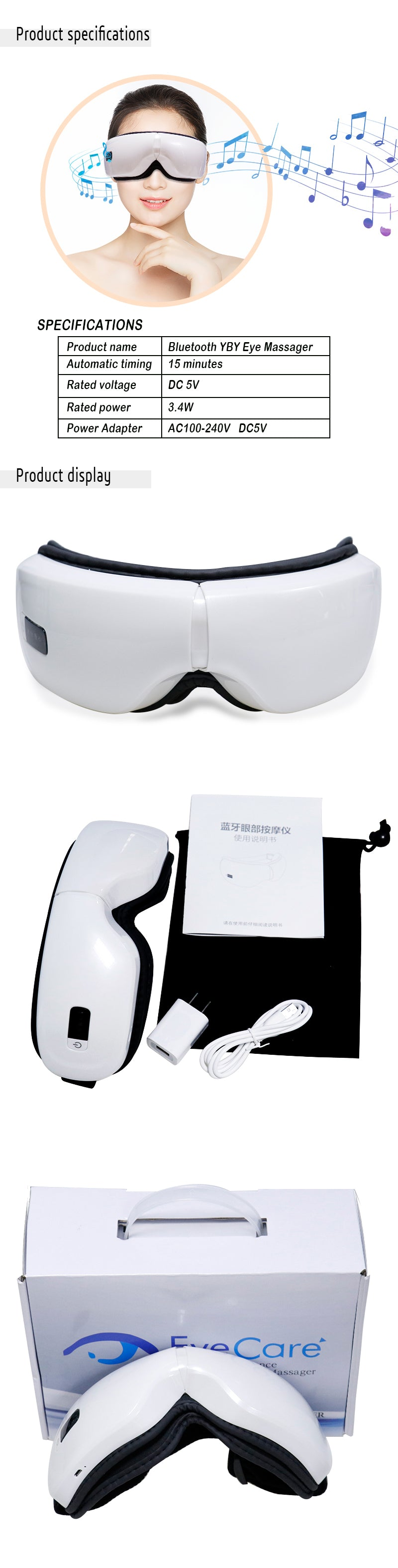 SMET VIBRATION EYE MASSAGER