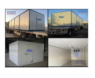 DANA Cold Room Solutions - Skid Mounted Walk-in Chiller/Freezer
