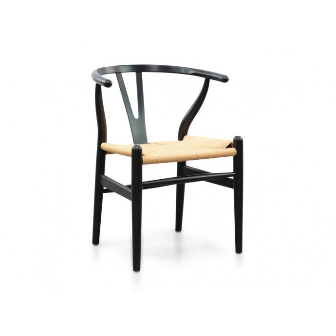 Harper Dining Chair | Black/Natural/Black and natural