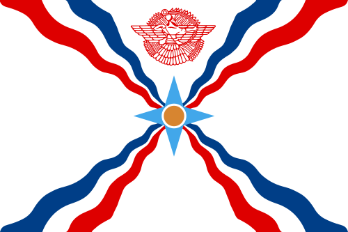 Assyrian Wood Flag