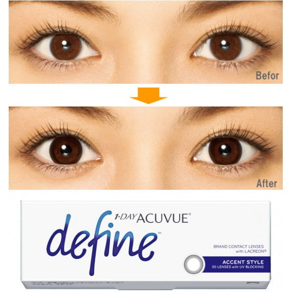 1 Day Acuvue DEFINE Accent Style - Black by Johnson & Johnson