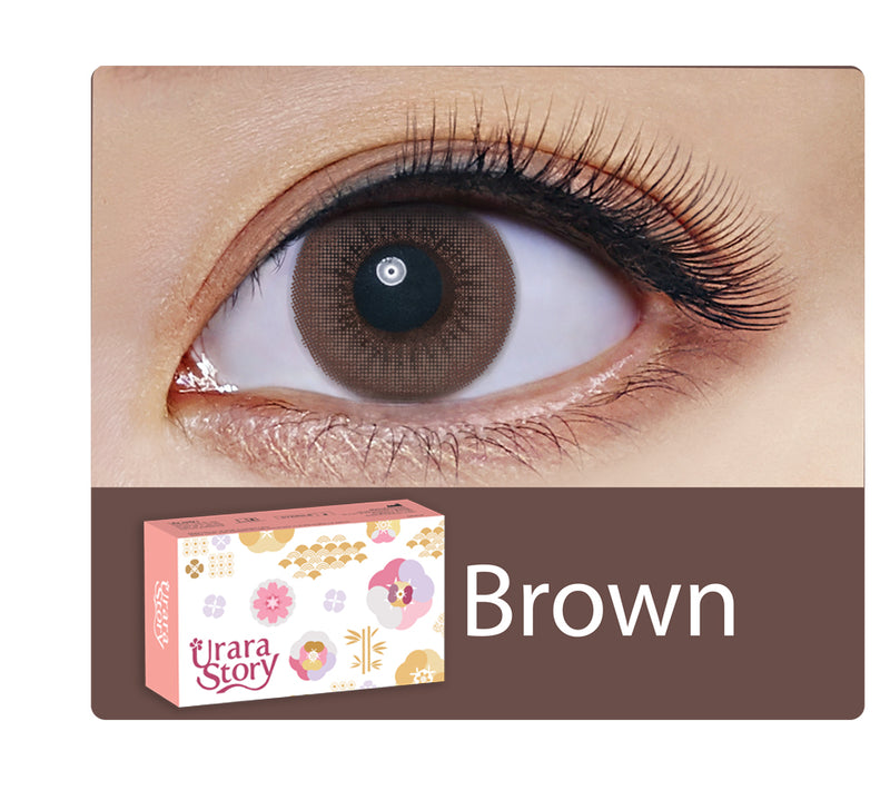 Urara Story Brown by Freshkon