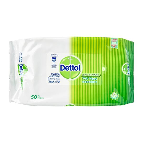 Must Have - Dettol Anti Bacteria Wet Wipes 50 Sheets
