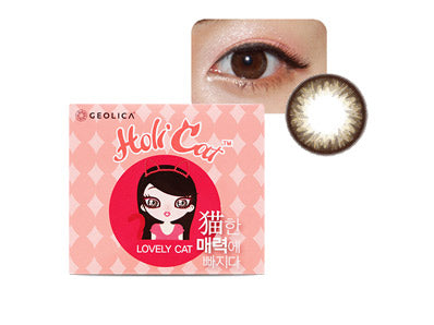 Softlens Lovely Choco by Holicat