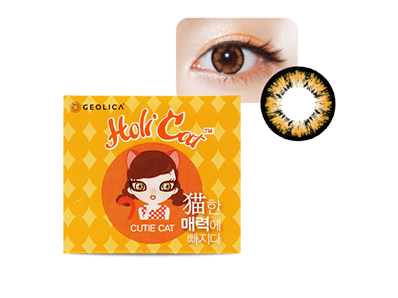 Softlens Cutie Brown by Holicat