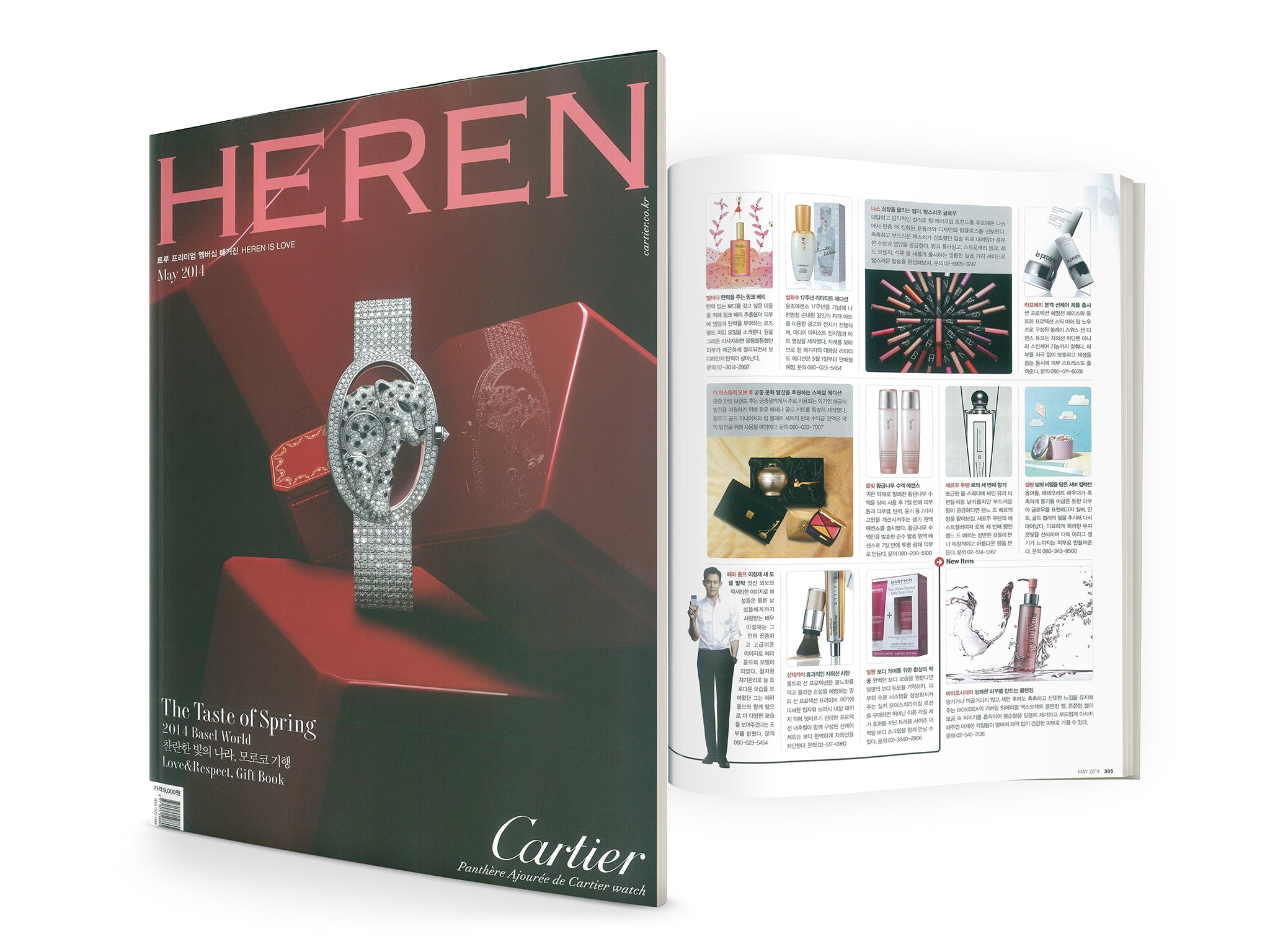 BIOXIDEA Regenerating Skincare System featured in luxury publication, Heren, Asia