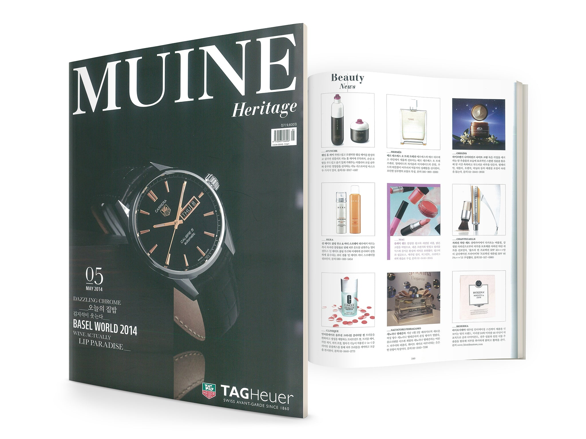 BIOXIDEA Mirage24 featured in exclusive Muine magazine, Asia