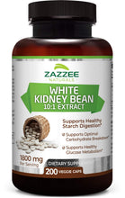 Load image into Gallery viewer, Zazzee White Kidney Bean Extract 200 Vegan Capsules, 1800 mg Per Serving, Potent 10:1 Extract, 18,000 mg Strength, 100% Pure, Vegan, Non-GMO and All-Natural