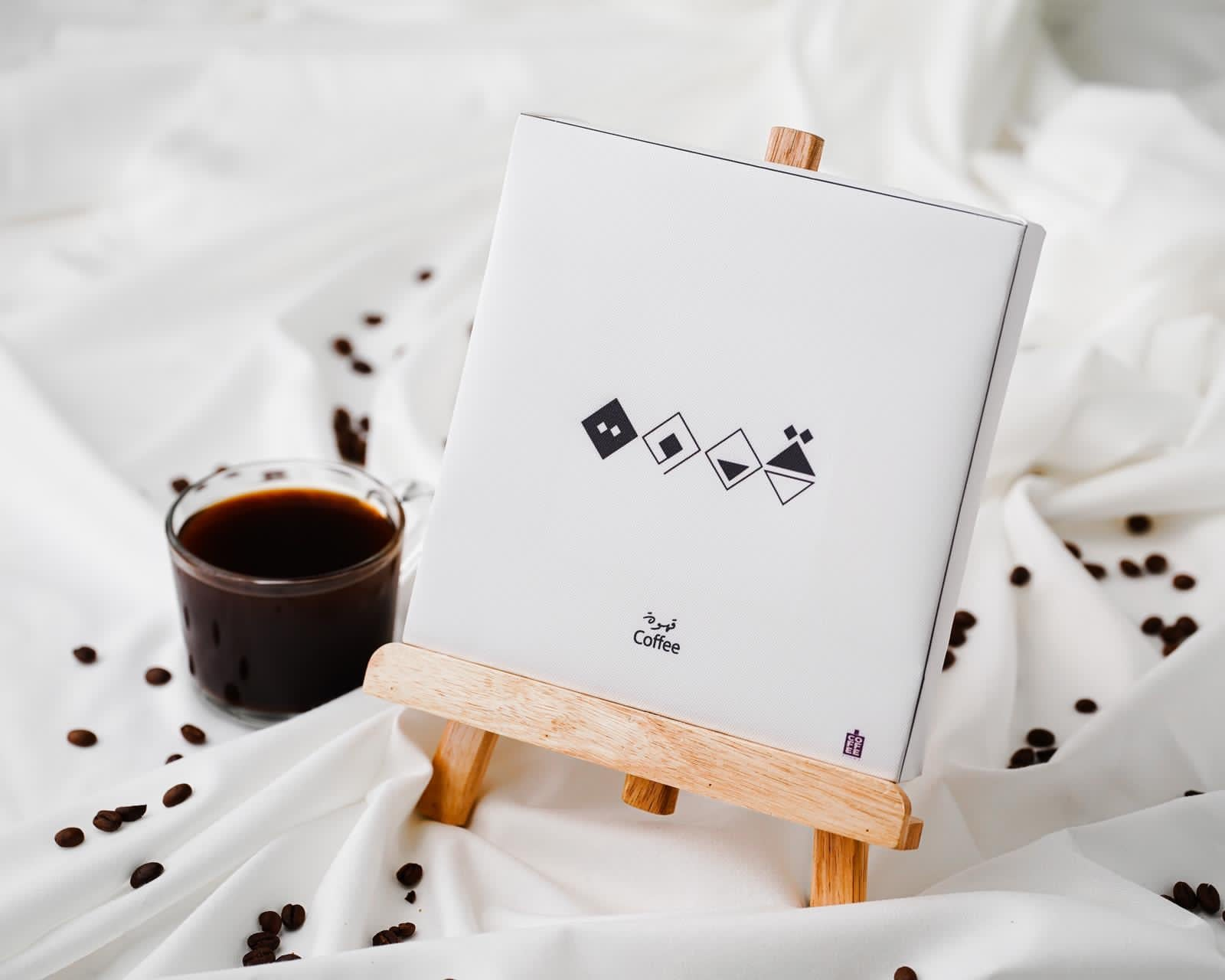 Coffee Frame Leather 20*20cm with Stand