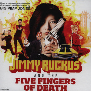 BIG PIMP JONES - JIMMY RUCKUS AND THE FIVE FINGERS OF DEATH OST (USED VINYL 2010 UK)