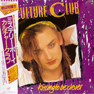 CULTURE CLUB - KISSING TO BE CLEVER (USED VINYL 1982 JAPAN M-/M-)