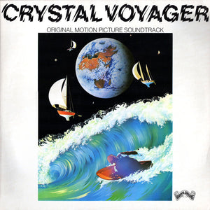 CRYSTAL VOYAGER BAND - CRYSTAL VOYAGER SOUNDTRACK (USED VINYL 1973 AUS M-/EX)