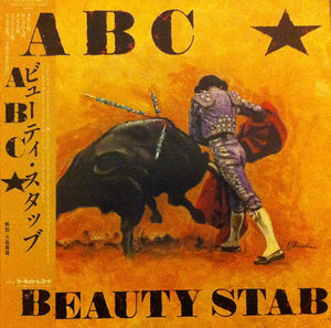 ABC - BEAUTY STAB (USED VINYL 1983 JAPAN M-/M-)