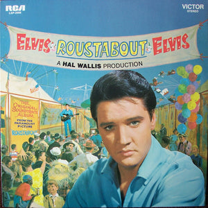 ELVIS PRESLEY - ROUSTABOUT OST (USED VINYL 1977 US EX+/EX+)