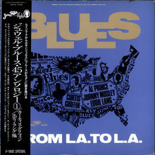 Load image into Gallery viewer, VARIOUS - BLUES FROM L.A. TO L.A. (USED VINYL 1983 JAPAN M-/M-)