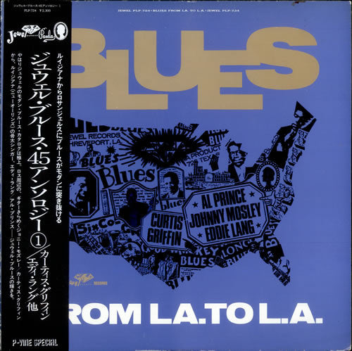 VARIOUS - BLUES FROM L.A. TO L.A. (USED VINYL 1983 JAPAN M-/M-)