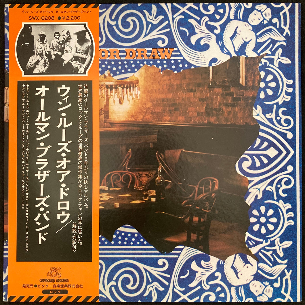 ALLMAN BROTHERS - WIN LOSE OR DRAW (USED VINYL 1975 JAPAN M-/M-)