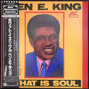 BEN E. KING - WHAT IS SOUL (USED VINYL 1981 JAPAN EX+/EX+)