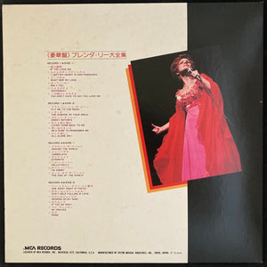 BRENDA LEE - THE BEST OF BRENDA LEE (2LP) (USED VINYL 1976 JAPAN M-/EX+)