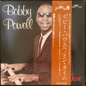 BOBBY POWELL - IN TIME (USED VINYL 1980 JAPAN M-/M-)