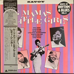 VARIOUS - BIG MAMAS LITTLE GIRLS (USED VINYL 1982 JAPAN M-/M-)