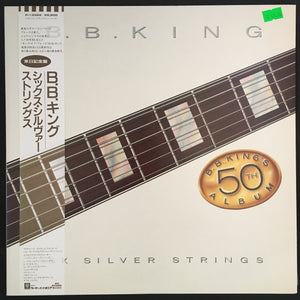 B.B. KING - SIX SILVER STRINGS (USED VINYL 1985 JAPAN M-/M-)