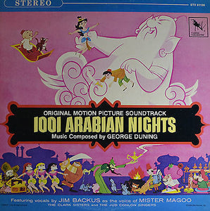 GEORGE DUNING - 1001 ARABIAN NIGHTS SOUNDTRACK VINYL