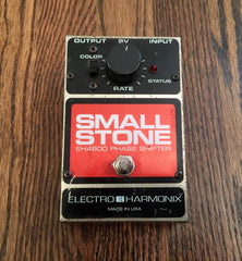 Electro Harmonix Small Stone EH4800 Phase Shifter USA Version 4 - Vintage Guitar Gallery of Long island  - 3