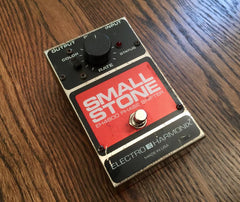 Electro Harmonix Small Stone EH4800 Phase Shifter USA Version 4 - Vintage Guitar Gallery of Long island  - 4