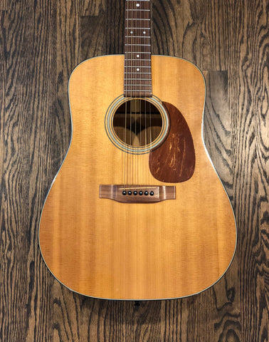 1980 Martin D-25K Acoustic Guitar - Vintage Guitar Gallery of Long Island | Vintage Guitar Shop