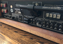 Vintage Marantz 2270 Stereophonic Receiver - Vintage Guitar Gallery of Long Island | Vintage Guitar Shop
