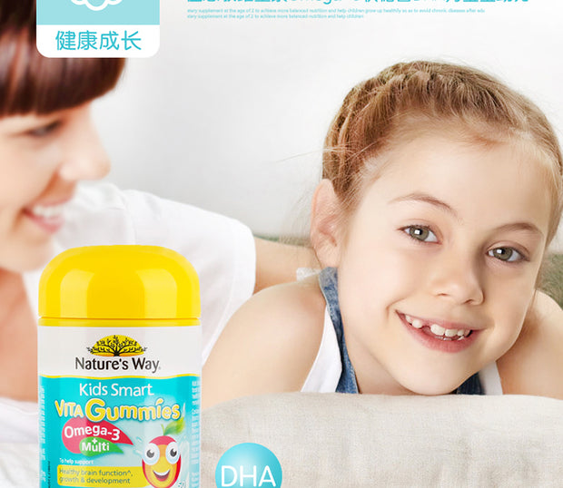 Australia Nature Way Kids Vitamins