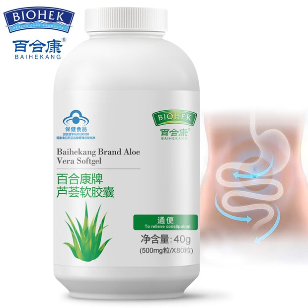 Wrinkle Removal Moisturizing Capsules