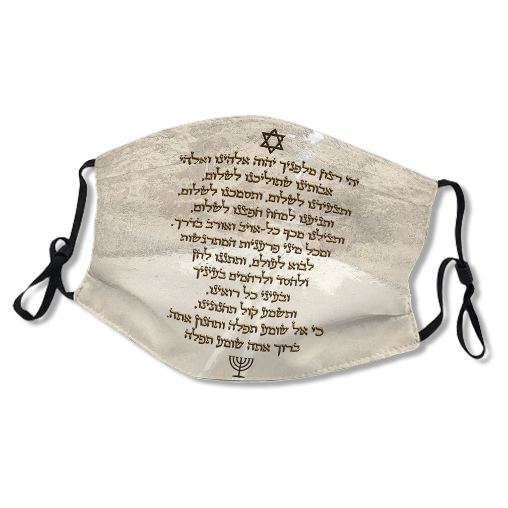 Traveler's Prayer on Hebrew Stylish Golden Text No.8YGREY