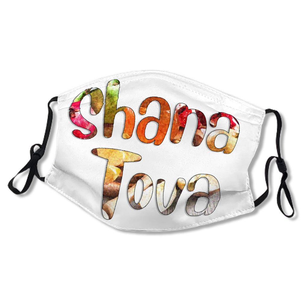 Shana Tova, Rosh Hashanah Jewish New Year Colorful No.UKHYCR