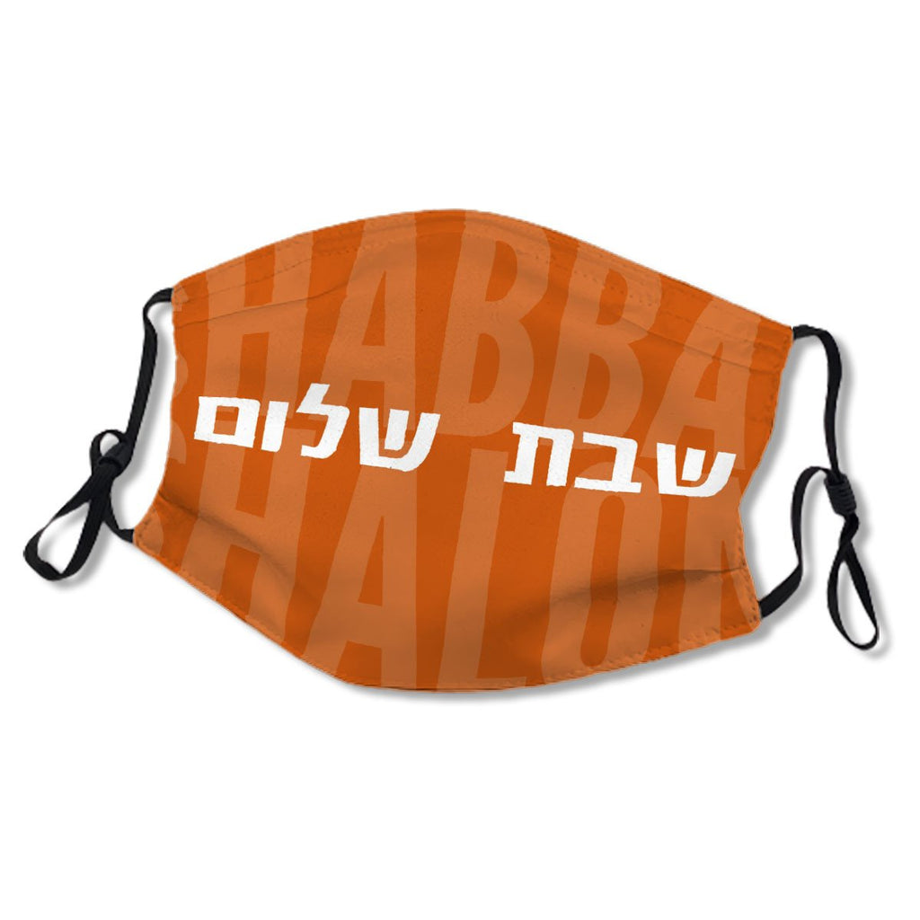 Hebrew Shabbat Shalom Orange Jewish No.X7WYJ7