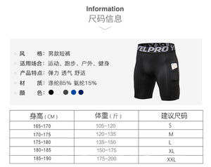 Men's Basketball Compression Shorts Quick Drying Breathable Soft Performance Hockey Pants With Pockets