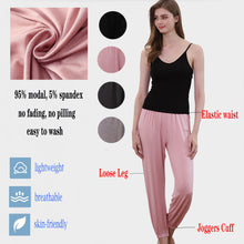 Charger l'image dans la galerie, Womens Comfy Lounge Pants Knit Sleep Joggers Stretch Pajama Bottoms