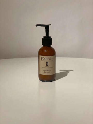 1 SAN-TAL BODY BUTTER LOTION