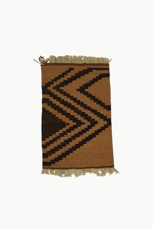 Ochre Special Size Wool Tapestry with Dark Brown Designs.