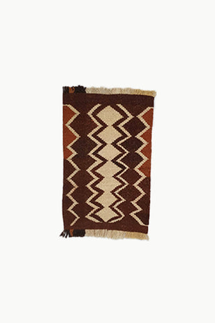 Dark Brown Special Size Wool Tapestry with Cream and Ochre Design details.