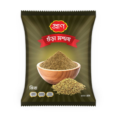 PRAN CUMIN POWDER