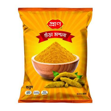 PRAN TURMERIC POWDER