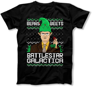 Bears Beats Battlestar Galactica - ILA-55 - T Shirt - Men Women