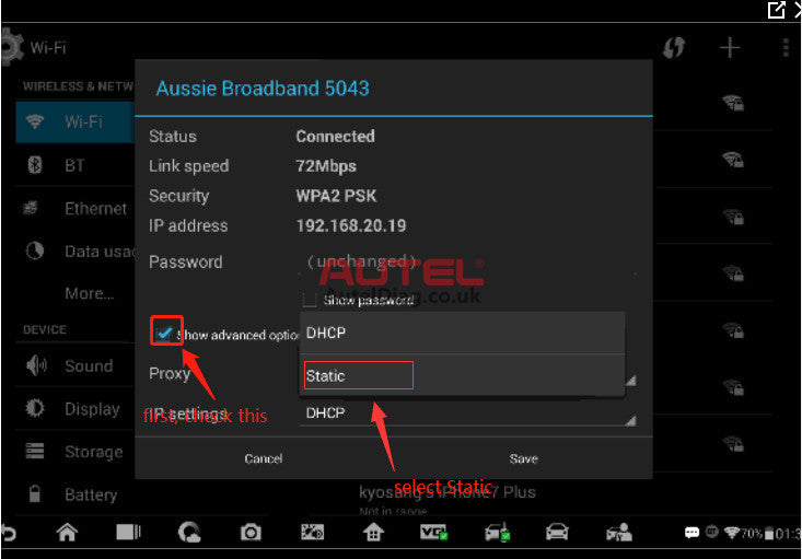 How to solve network busy problem in the update app